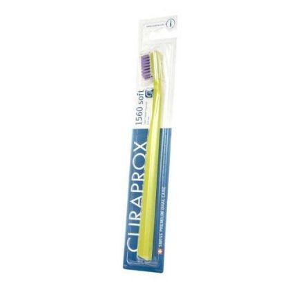 Зубная щетка Curaprox CS 3960 Super Soft Супер-мягкая