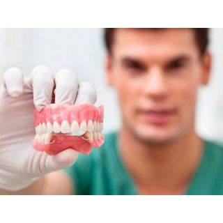 The partial denture tooth...