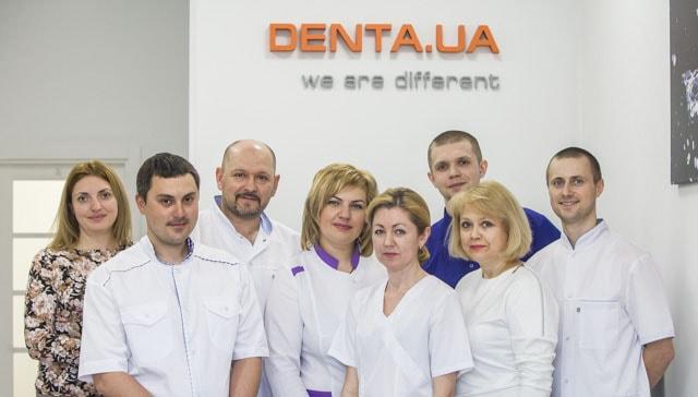 Стоматологія «ДЕНТА.UA»